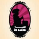 Mr Baker الخباز