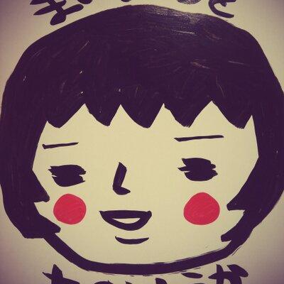しょーこ | Social Profile