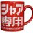 @omoshiroiyamato