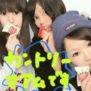 りんごまんじゅう (@0106Saika) Twitter