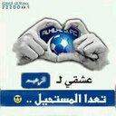 هلالي ملكي وافتخر (@0011_ream) Twitter
