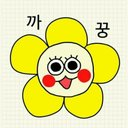 시험기간잠수/치북수니 까꿍이:) (@010_8336_8670) Twitter