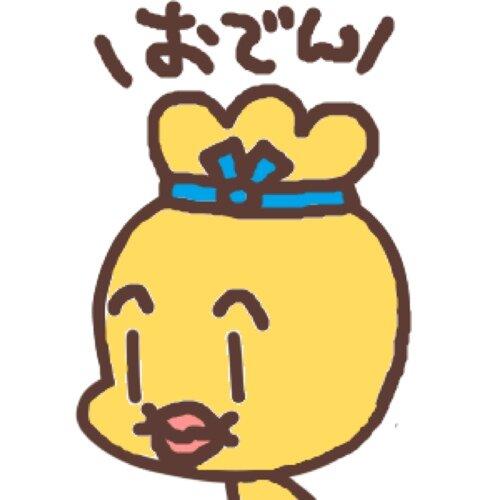 おでぺちーの Social Profile