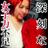 @suzu_kurou