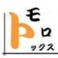 諸星友郎/ゴズマ星丸/トモロックス | Social Profile