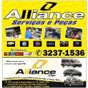 Alliance car (@01Alliance) Twitter