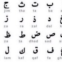 arabisch_leren