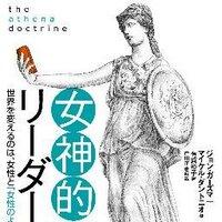 AthenaDoctrine_jp   Social Profile