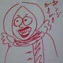 さがわゆり (@0106yuri) Twitter