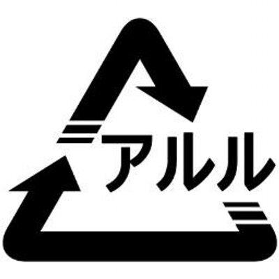 あるるかん | Social Profile