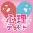renai_test