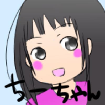 ちーちゃん* | Social Profile