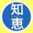 The profile image of yakudatuchie