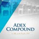 Photo of AdexCompound's Twitter profile avatar