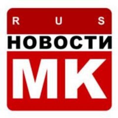 rusmk (@rusmk_news)