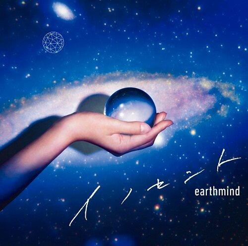 earthmind