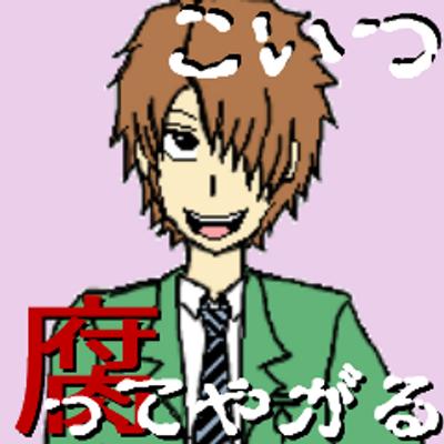 Syotaroll@昇らぬ太陽 | Social Profile