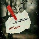 مؤيد بعله (@011447562) Twitter