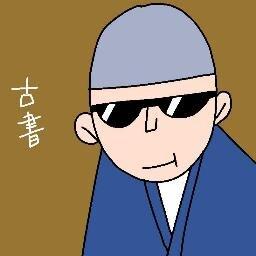 丸山天寿 Social Profile