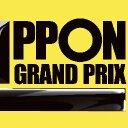 【公式】『IPPONグランプリ』