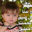 اسلام ناصر حامد احمد (@01289585035) Twitter