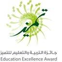 جائزة التربية للتميز