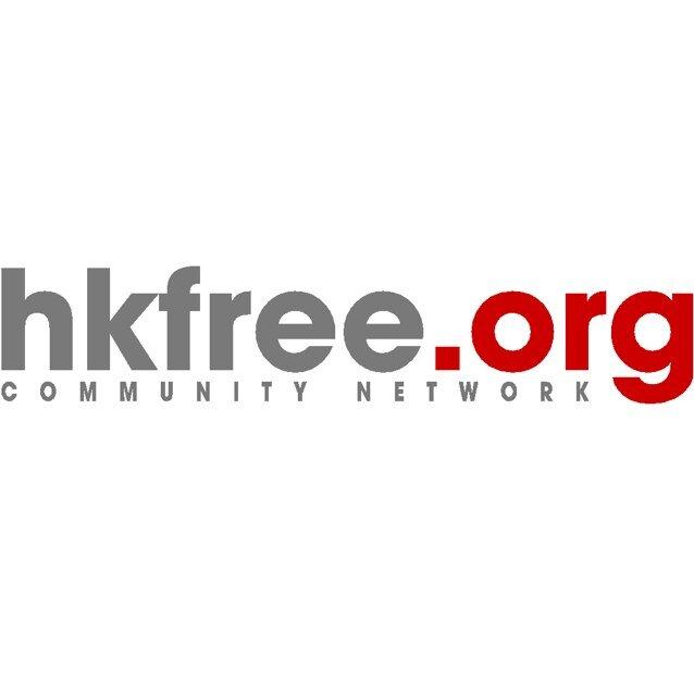 HKfree.org