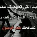 abu ali (@009Bh) Twitter