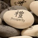 Prosperity Success (@SuccessMoneyNow) Twitter