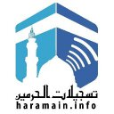 HaramainRecordings (@haramaingallery) Twitter