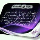 ((مروان الساهر)) (@009617645413O) Twitter