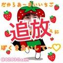 おぎゅ@追放 (@0203Gaem_ks) Twitter