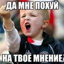 Иван Вотинов (@007diablo007) Twitter