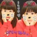 ☆koto☆ (@0108_koto) Twitter
