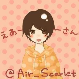 えあー(・。・)ーさん Social Profile