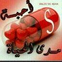 فهد الشمراني (@0088_fahad) Twitter