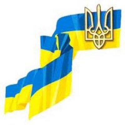 Українець (@Ukrainian2013)