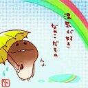 亮人 (@0107tilv101117) Twitter