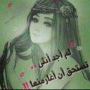 SOMA (@00ss5) Twitter