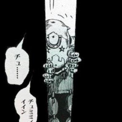 甲斐宗運act4 (早川 数秀) | Social Profile