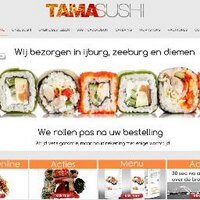 Tama_sushi