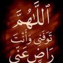 ريتويت إسلامي