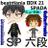 hoshi_otogamer