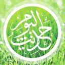 Photo of Hadithoftheday's Twitter profile avatar