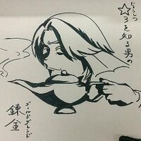 風珍@ぴなーか/スダルサナ | Social Profile
