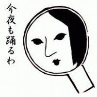 Yuko Ichikawa | Social Profile