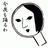 yuko_yellow