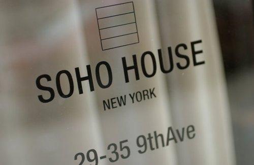 Soho House NY Social Profile
