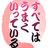 The profile image of ytsakura
