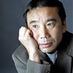 Haruki Murakami (@harukimurakami_)